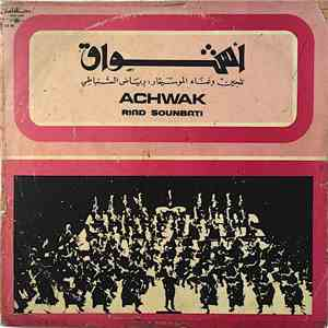 رياض السنباطي = Riad Sounbati - أشواق = Achwak mp3 download